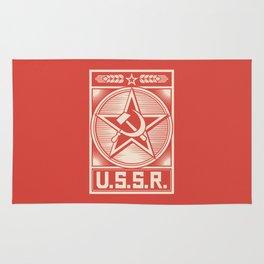 star, crossed hammer and sickle - ussr poster (socialism propaganda) Rug