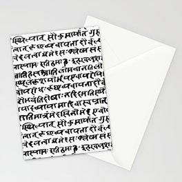 Sanskrit Stationery Cards