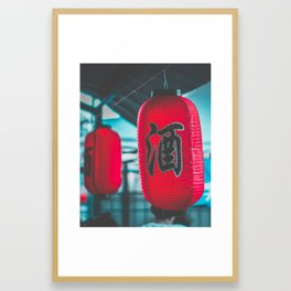 Japanese Festival - Matsuri Framed Art Print