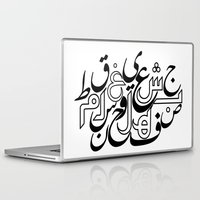 arabic Laptop & iPad Skins featuring Arabic letters by elyinspira