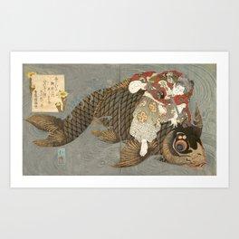 Shiei Art Print
