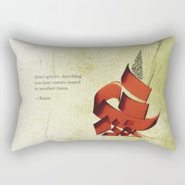Arabic Calligraphy - Rumi - Another Form Rectangular Pillow