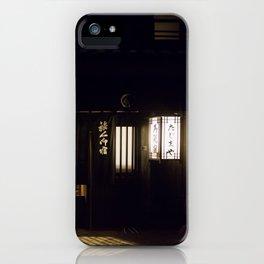 Ryokan in Koyasan iPhone Case