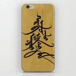 Mongolian calligraphy iPhone Skin