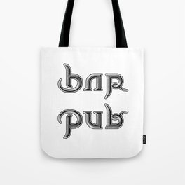 BAR PUB ambigram Tote Bag