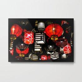 Bundle of Lanterns Metal Print
