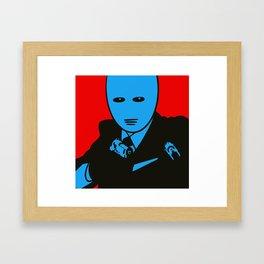 The Bacchantes #1 Framed Art Print