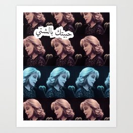 Fairouz The Arabic Singer Art Print