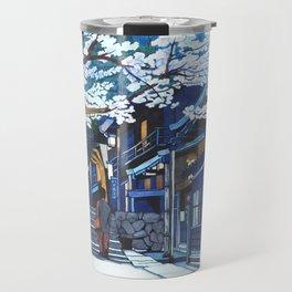 Under the Cherry Blossoms, Spring Travel Mug