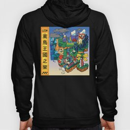 bird world (tw edition) Hoody