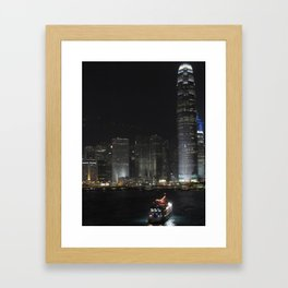 Nightscape Framed Art Print