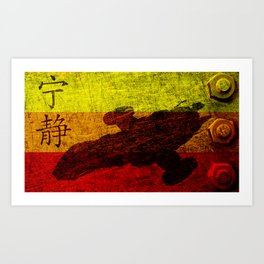 Bolted Serenity Art Print