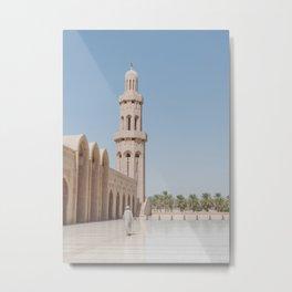 Grand Mosque in Muscat, Oman Metal Print