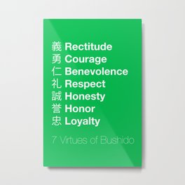Seven Virtues of Bushido Metal Print