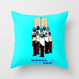 A Bar Mitzvah Design with Blue Background Throw Pillow