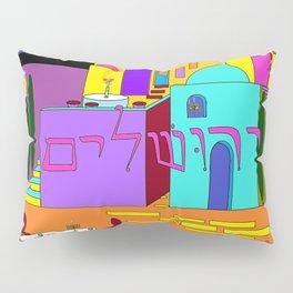 Jerusalem Time Between the Stars Pillow Sham