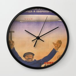 Vintage poster - CCCP Wall Clock