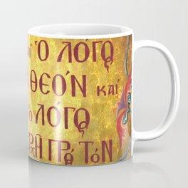 In the beginning was the Word Coffee Mug