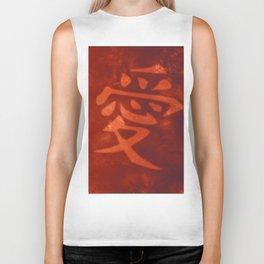 symbol means gaara Biker Tank