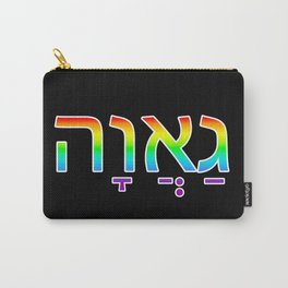 Pride in Hebrew Carry-All Pouch