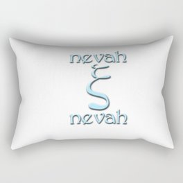 Never Say Never Rectangular Pillow