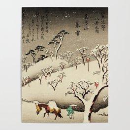 Lingering Snow at Asukayama Japan Poster