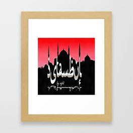 Istanbul By Night Skyline Cityscape With Sultan Ahmed Mosque Framed Art Print