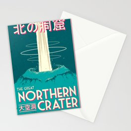 Final Fantasy VII - Great Northern Crater Stationery Cards