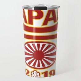 Japan 2019 Rugby Ball Pagoda Travel Mug
