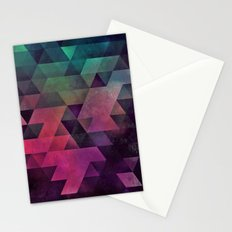 dryy xpyll Stationery Cards