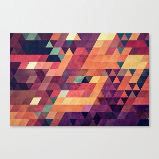 wydzy Canvas Print