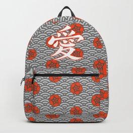 Eastern Love POPPY RED / Japanese character for love Backpack