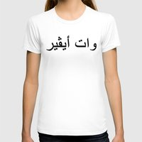 arabic T-shirts featuring Whatever | Arabic by Ziad Aljewair