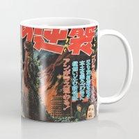 godzilla Mugs featuring Godzilla by Golden Boy