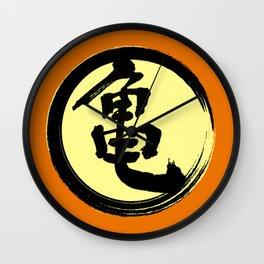 kame house kanji Wall Clock