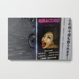 saliva Metal Print