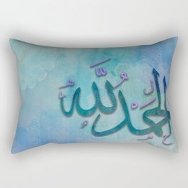 Al Hamdulillah Islamic Arabic Calligraphy Design Abstract Art Rectangular Pillow