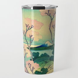 Kakansin, the Peaceful land Travel Mug