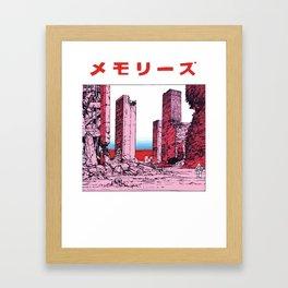 Katsuhiro Otomo Framed Art Print