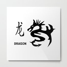 Chinese Year Of The Dragon Metal Print