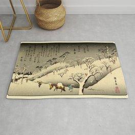 Lingering Snow At Asukayama Japan Rug