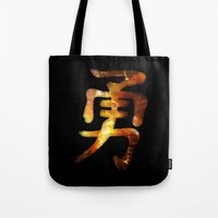be brave Tote Bags featuring Brave by Spooky Dooky