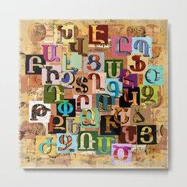 Armenian Textural Alphabet Metal Print