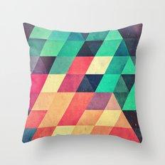 jyxytyl Throw Pillow
