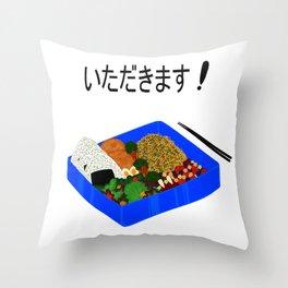 Bento Throw Pillow