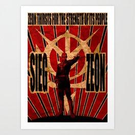 Sieg Zeon Art Print