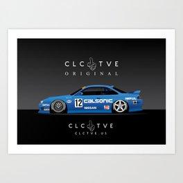 Calsonic S14 Art Print