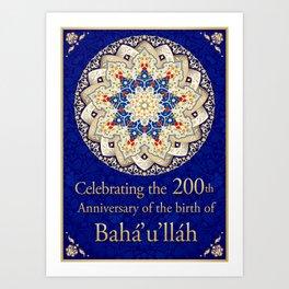 Bicentennial Graphic - royal blue Art Print