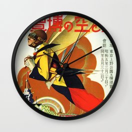 Japanese Vintage Expo Poster Wall Clock