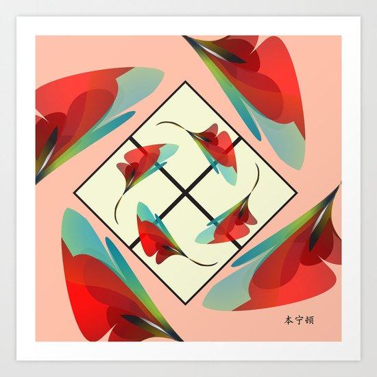 Fleuron Composition No. 177 Art Print